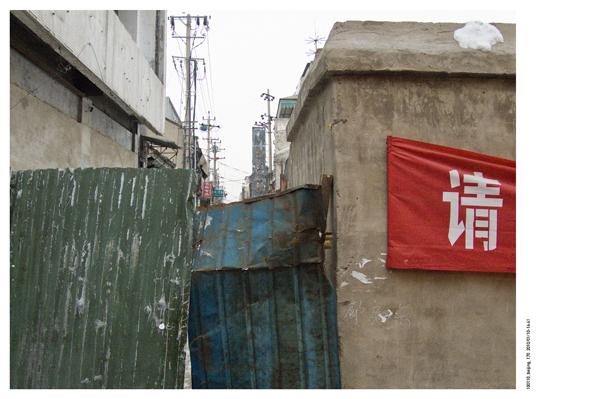 100110_beijing_170  2010/01/10-16:41